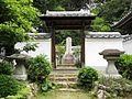 Matsudaira Yasutoshi's Grave.jpg