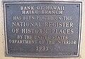 Maui-Haiku-BankofHawaii-NRHP-plaque.JPG