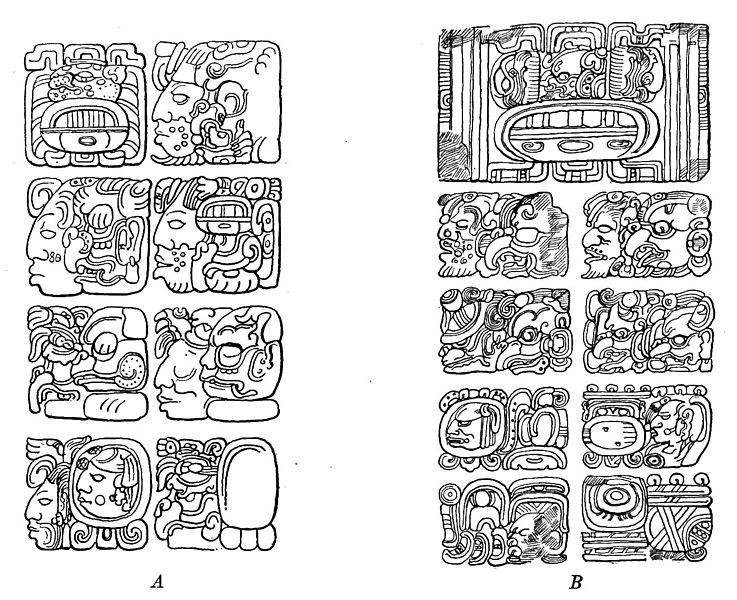 Maya hieroglyphic writing an introduction for an essay