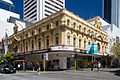 McNess Royal Arcade - Perth.jpg