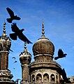 Mecca Masjid at Hyderabad.jpg