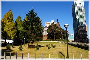 Shirokanedai - Meiji Gakuin University