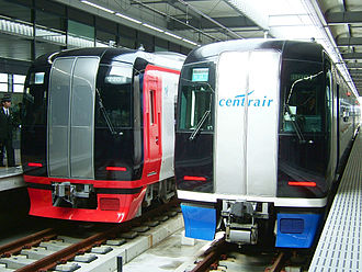 Chubu Centrair International Airport - Meitetsu's μSky Limited Express (right) and Limited Express (left)