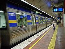 Melbourne Central Station 2.jpg