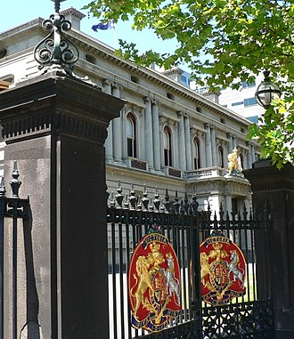 Melbourne Mint - Ornate gates to the Royal Mint, featuring coat of arms by Walter Langcake