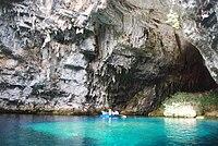 Melissani Cave, Kefalonia 1.jpg