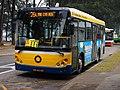 MelvL P1120305 (5376675977).jpg