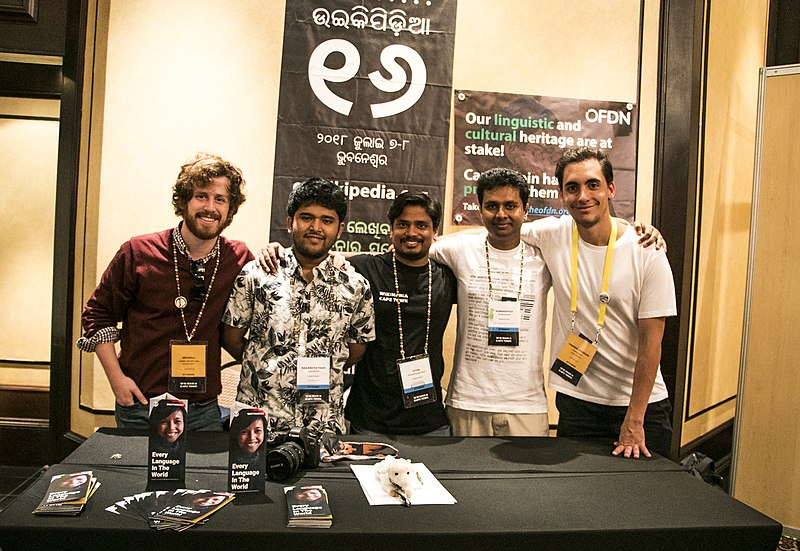 File:Members of Odia Wikimedians User Group, O Foundation and Wikitongues at Wikimania 2018.jpg