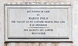 Memorials to Marco Polo - Casa Polo - Memorial plaque.jpg