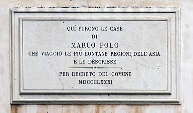 Memorials to Marco Polo - Casa Polo - Memorial plaque.jpg