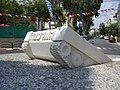 Merkava Tank Monument in Rehovot, Israel.jpg