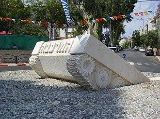 Israel Tal - Merkava monument, Rehovot