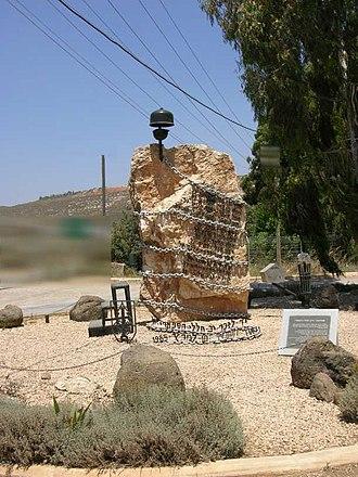 Metula - Safari Disaster Memorial site