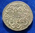 Mexico, Oaxaca, 8 Reales 1814, reverse.jpg