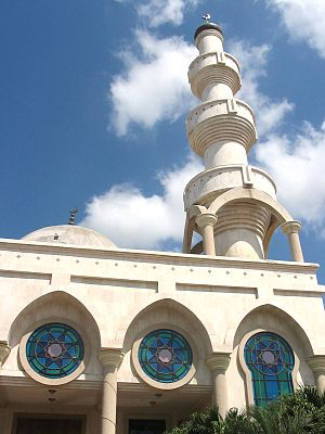 Religion in Latin America - The Mosque of Omar Ibn Al-Khattab in Maicao, Colombia.
