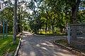Mičuryna street (Minsk, Belarus) p01.jpg
