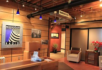 Michigan Radio - Michigan Radio studios reception area