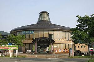 Michinoeki Ogachi.jpg