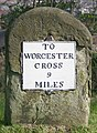 Milestone on Malvern Common - geograph.org.uk - 392824.jpg