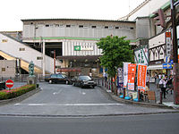 Minami Urawa Station East Exit.jpg