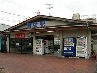 Minami-Sakae Station Railway station in Toyohashi, Aichi Prefecture, Japan