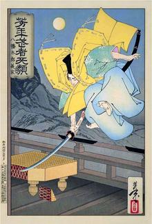 Px Minamotono Yoshiie
