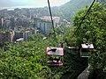 Mingshan Scenic Area 名山景區 - panoramio.jpg