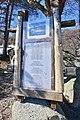 Minnetavle for Kletthamranskredet, Kletthammer, Emangen 1868 (snow avalanche memorial). Klevgardsvegen ved riksvei 70 i Drivdalen vest for Lønset i Oppdal, Norway.2019-04-11.jpg