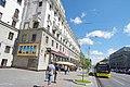 Minsk, Belarus - panoramio (513).jpg