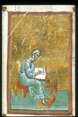 Portrait of Matthew Evangelist on folio 6 verso
