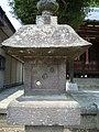 Mituanaue001.jpg