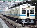 Model 5200-Second of Odakyu Electric Railway.JPG