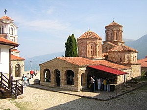 Architecture of the Republic of Macedonia - The Monastery of St. Naum, one of the many examples of Byzantine architecture in Macedonia