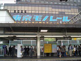 東京モノレール - Wikipedia