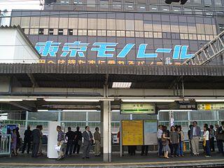 Hamamatsuchō Station railway station in Minato, Tokyo, Japan