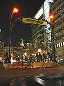 Montreal metro square victoria entrance.jpg