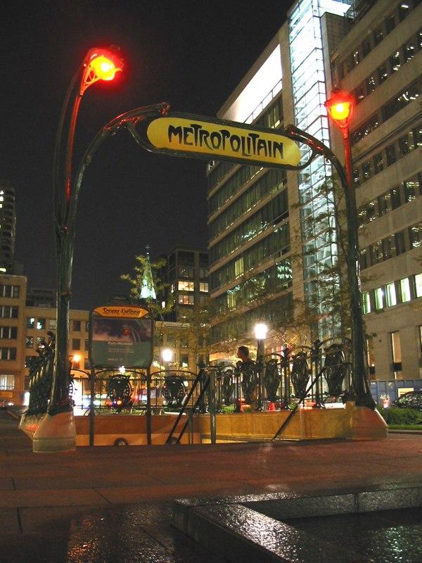 Montreal metro square victoria entrance