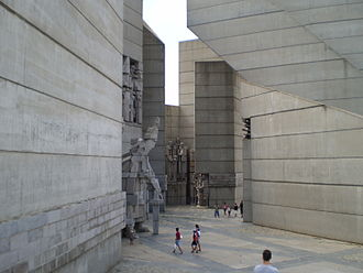 Monument to 1300 Years of Bulgaria, Shumen - View of the interior of the Monument to 1300 Years of Bulgaria