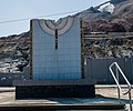 Monument to victims of Gulag in Norilsk 05.jpg