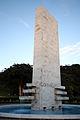 Monumento a Goethals en Area revertida.JPG