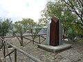 Monumento memoria Jimena P1170196.jpg