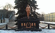 Monuments and memorials in Voroshylovskyi Raion of Donetsk 02.jpg
