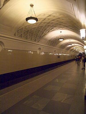 Kurskaya (Arbatsko-Pokrovskaya Line) - Station platform of Kurskaya