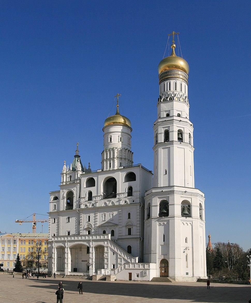 MoscowKremlin IvanGreatBellTower2
