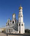 MoscowKremlin IvanGreatBellTower2.jpg
