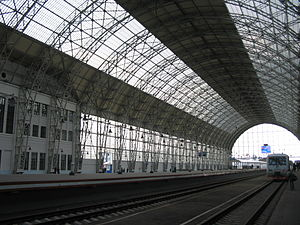 Moscow Kiyevskaya railway station - Image: Moscow Kievsy Rail Station glass and steel roof