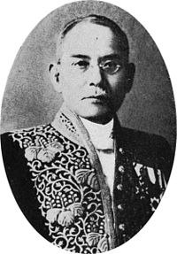 Motoichi Yuhara, former director of the Tokyo Women's Higher Normal School.jpg