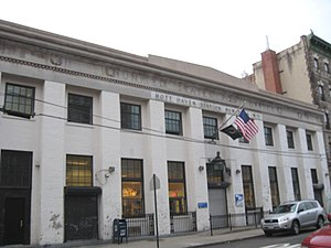 Mott Haven, Bronx - Post office