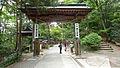 Mount Takao Temple (9406643527).jpg