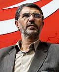 Mousa Reza Servati.jpg
